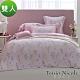 Tonia Nicole東妮寢飾 愛情童話環保印染100%萊賽爾天絲被套床包組(雙人) product thumbnail 1