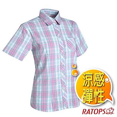 瑞多仕 女款 短袖彈性休閒格子襯衫_DA2371 粉色/湖藍格