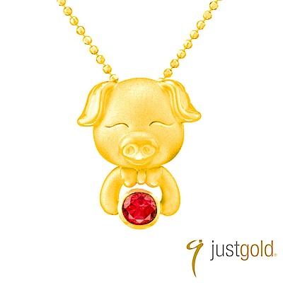鎮金店Just Gold 喜迎鴻運生肖黃金墜子-豬