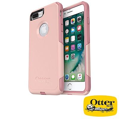OtterBox iPhone7/8 Plus通勤者系列保護殼-粉紅