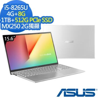 ASUS X512FL 15.6吋筆電i5-8265U/12G/512+1T/MX250特