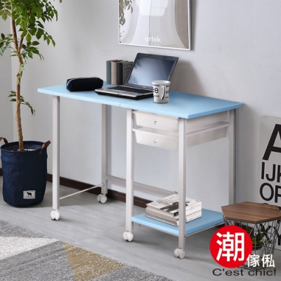 C est Chic_SOHO折疊工作桌-優格藍 W100 *D45 *H75 cm