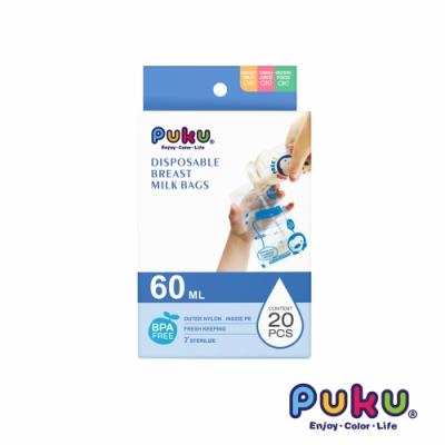 【PUKU】母乳儲存袋(20枚)-60ml