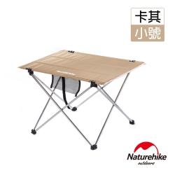 便攜鋁合金戶外摺疊桌