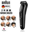 德國百靈BRAUN-多功能修容造型器MGK3020