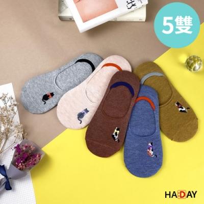 HADAY 女襪 細膩刺繡貓咪背影隱形襪 刺繡高品質 止滑矽膠 5雙入