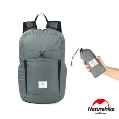 Naturehike 升級加大版 25L云雁輕量防水摺疊後背包 攻頂包 灰色-急