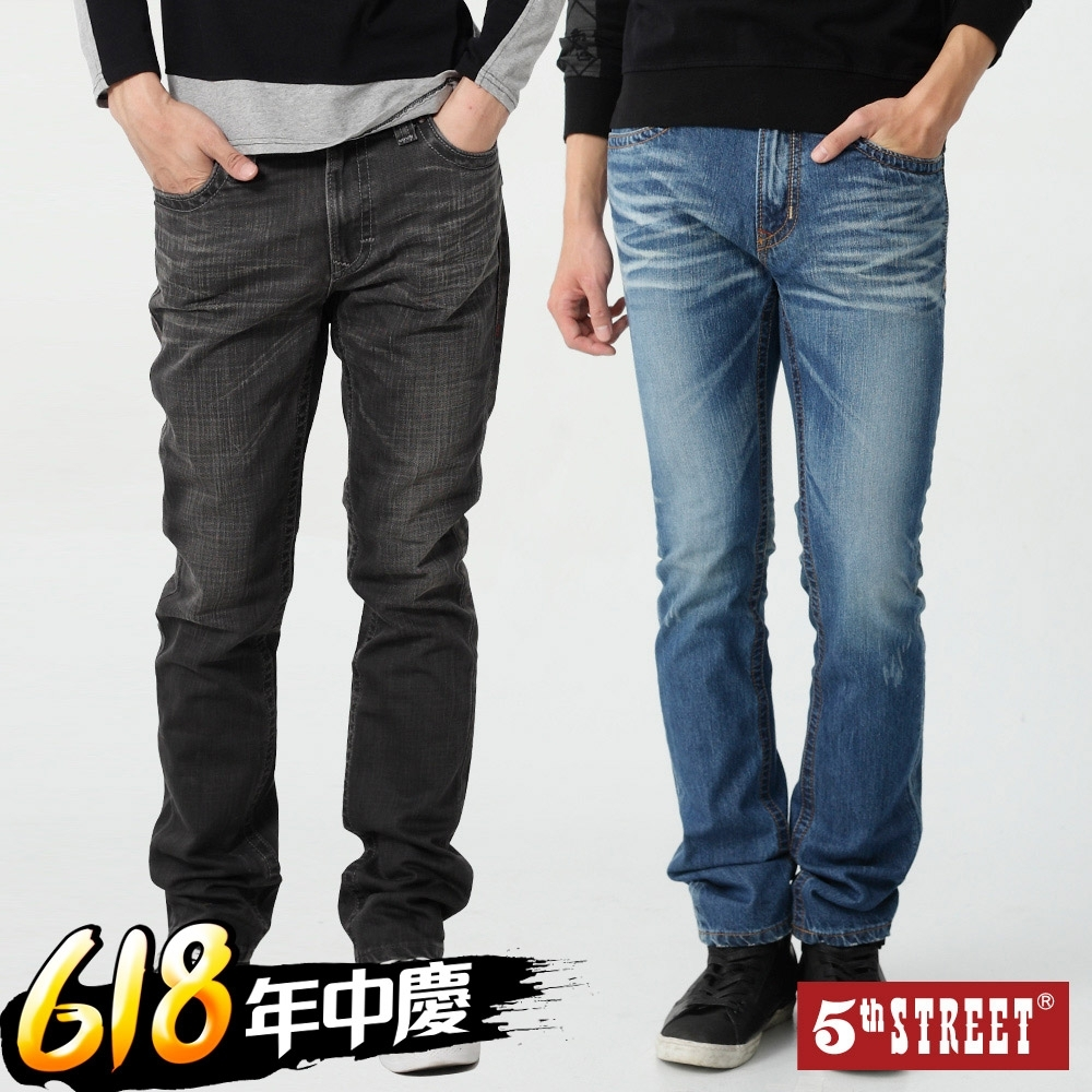 [時時樂限定] 5th STREET 男款純棉窄直筒丹寧褲(2款)