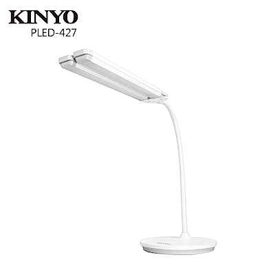 KINYO雙頭廣角LED情侶檯燈PLED427