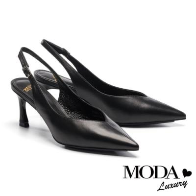 高跟鞋 MODA Luxury 個性美型素面尖頭高跟鞋-黑