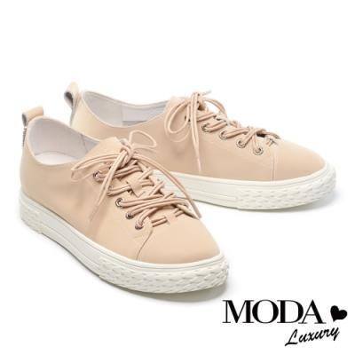 休閒鞋 MODA Luxury 街頭時尚雙鞋帶全真皮厚底休閒鞋-米