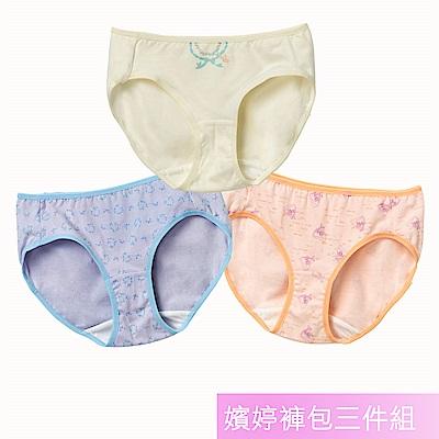 嬪婷-可愛褲包M-2L 低腰三角平口內褲(綜合三件組)
