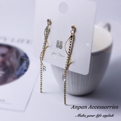【Anpan 愛扮】 韓東大門CHIC不規則曲線水晶流蘇925銀針耳釘式耳環