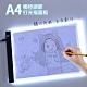 A4 觸控調節式打光描圖板 三段式LED 草圖描繪 作品臨摹 product thumbnail 1