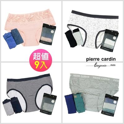 [時時樂限定]皮爾卡登_棉質中低腰三角小褲M-EL便利包(9件組)-4款可選