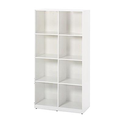 文創集 蘿倫環保2.8尺塑鋼開放式八格書櫃/收納櫃-85x40x174cm-免組
