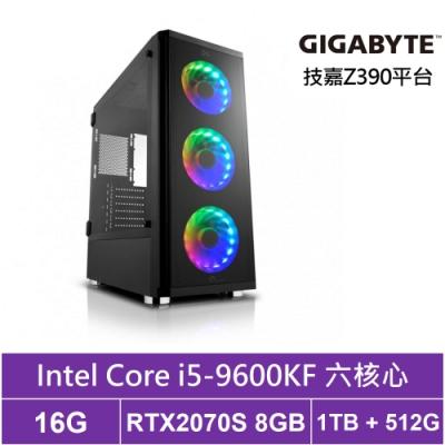 技嘉Z390平台[太陰冥王]i5六核RTX2070S獨顯電玩機