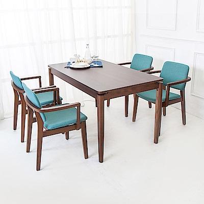 Bernice-格泰4.5尺實木餐桌椅組(扶手餐椅)(一桌四椅)-135x80x76cm