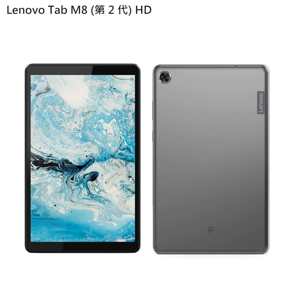 Lenovo Tab M8 (第2 代) 2G/32G-(WiFi) | 8 吋HD 時尚平板電腦 (TB-8505F) product image 1