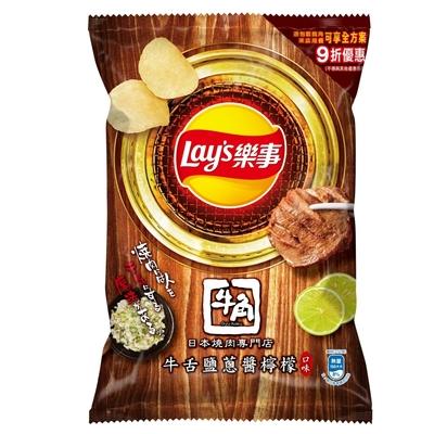 樂事 牛角牛舌鹽蔥醬檸檬口味洋芋片81g/包