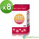 【健康進行式】防彈燃燒代謝膠囊*8盒