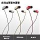 Yamaha EPH-52 耳道式耳機 product thumbnail 1