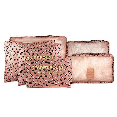 Kiiwi O! 環遊世界系列收納袋 ARON 粉色豹紋