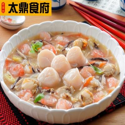 老深坑太鼎食府 北海道大干貝海鮮羹1300g/盒(年菜預購)