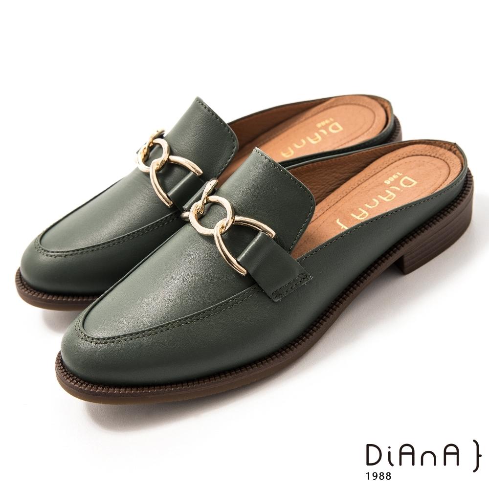 DIANA 2.5 cm質感牛皮金屬馬銜釦樂福穆勒鞋–漫步雲端焦糖美人–黑拿鐵