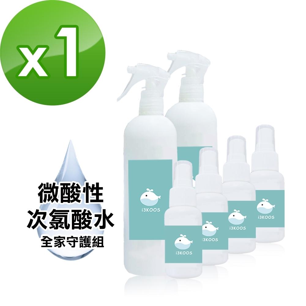 i3KOOS-微酸性次氯酸水-全家守護組