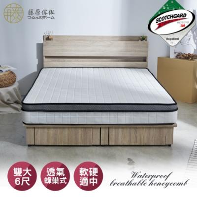 藤原傢俬 3M防潑水3D透氣蜂巢式三線獨立筒床墊6尺(雙人加大)