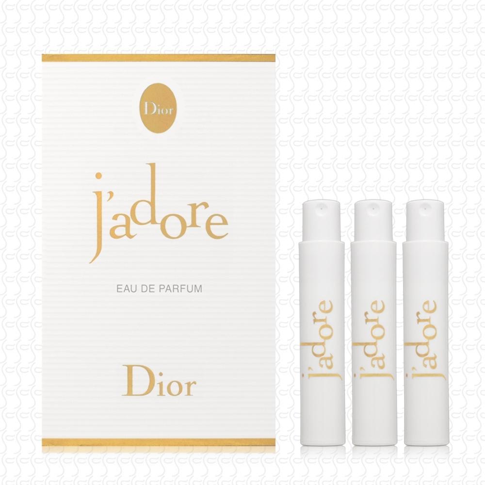 Dior迪奧 J'adore香氛針管香水1mlx3