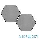 MICRODRY時尚地墊 六角形記憶綿浴墊- 灰岩石/ 2片