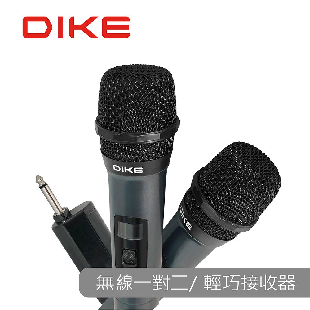 DIKE Venus 佳曲風情VHF雙頻無線麥克風組 DVM180