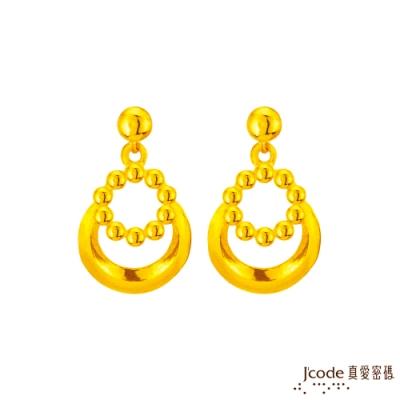 J code真愛密碼 真愛-愛情物語黃金耳環