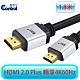 【易控王】1.8米 E20P HDMI 2.0  4K60Hz HDR (30-322) product thumbnail 1
