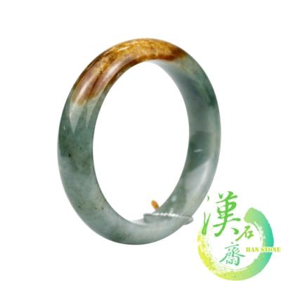 【漢石齋】天然A貨 糯種滿綠帶紅翡 翡翠手鐲(手圍19.3/ 版寬 15.7mm)