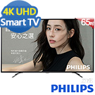 PHILIPS飛利浦 65吋 4K 液晶顯示器+視訊盒 65PUH6052