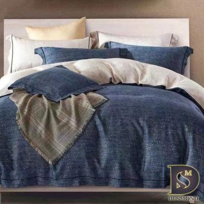 岱思夢 加大 100%天絲兩用被床包組 TENCEL  滑落的光線-藍