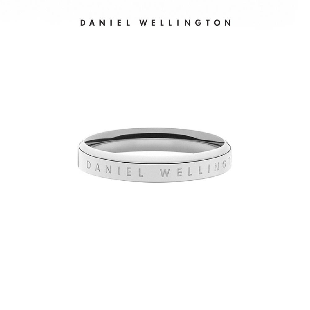 【Daniel Wellington】 官方直營 Classic Ring 經典簡約戒指-簡約銀 DW戒指