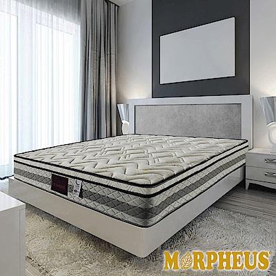 夢菲思 真三線高蓬度+針織+蠶絲+乳膠蜂巢式獨立筒床墊-雙人加大6尺