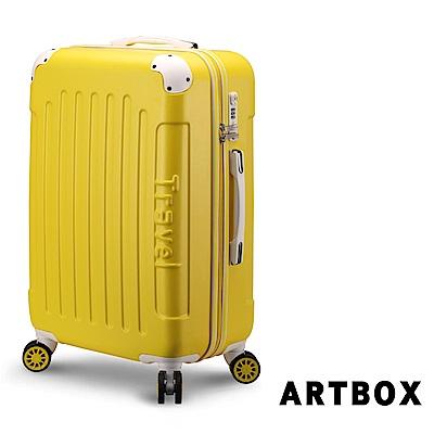 【ARTBOX】粉彩愛戀 25吋繽紛色系海關鎖行李箱(粉黃色)
