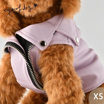 澳洲eye of dog 騎士皮背心 寵物衣服 狗狗衣服 櫻花粉 XS
