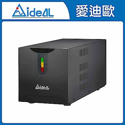 愛迪歐UPS 在線互動式IDEAL-5715C(1500VA)