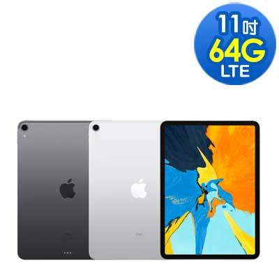 Apple iPad Pro 2018版 11吋平板電腦(64GB LTE)
