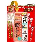 日本原裝 強化1.5倍 日本大山式分趾器 分趾套 可運動