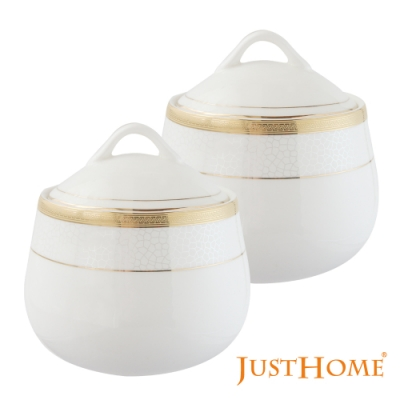 Just Home金莎高級骨瓷經典糖罐300ml(超值買1送1)