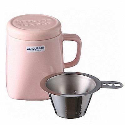 ZERO JAPAN 陶瓷泡茶用馬克杯(桃子粉)400cc