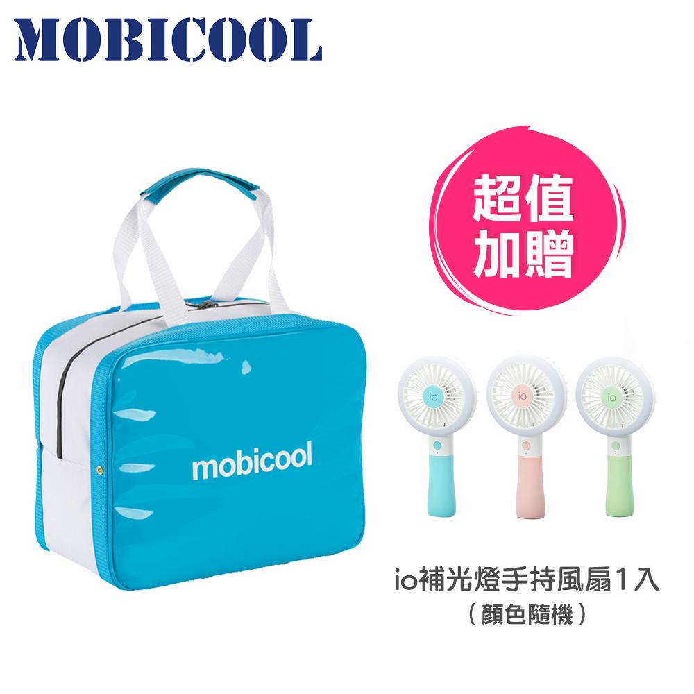 MOBICOOL ICECUBE 保溫保冷輕攜袋-M(藍)