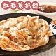 龍鄉味‧台灣紅藜蔥抓餅(五辛素) (10片/包,共三包) product thumbnail 1